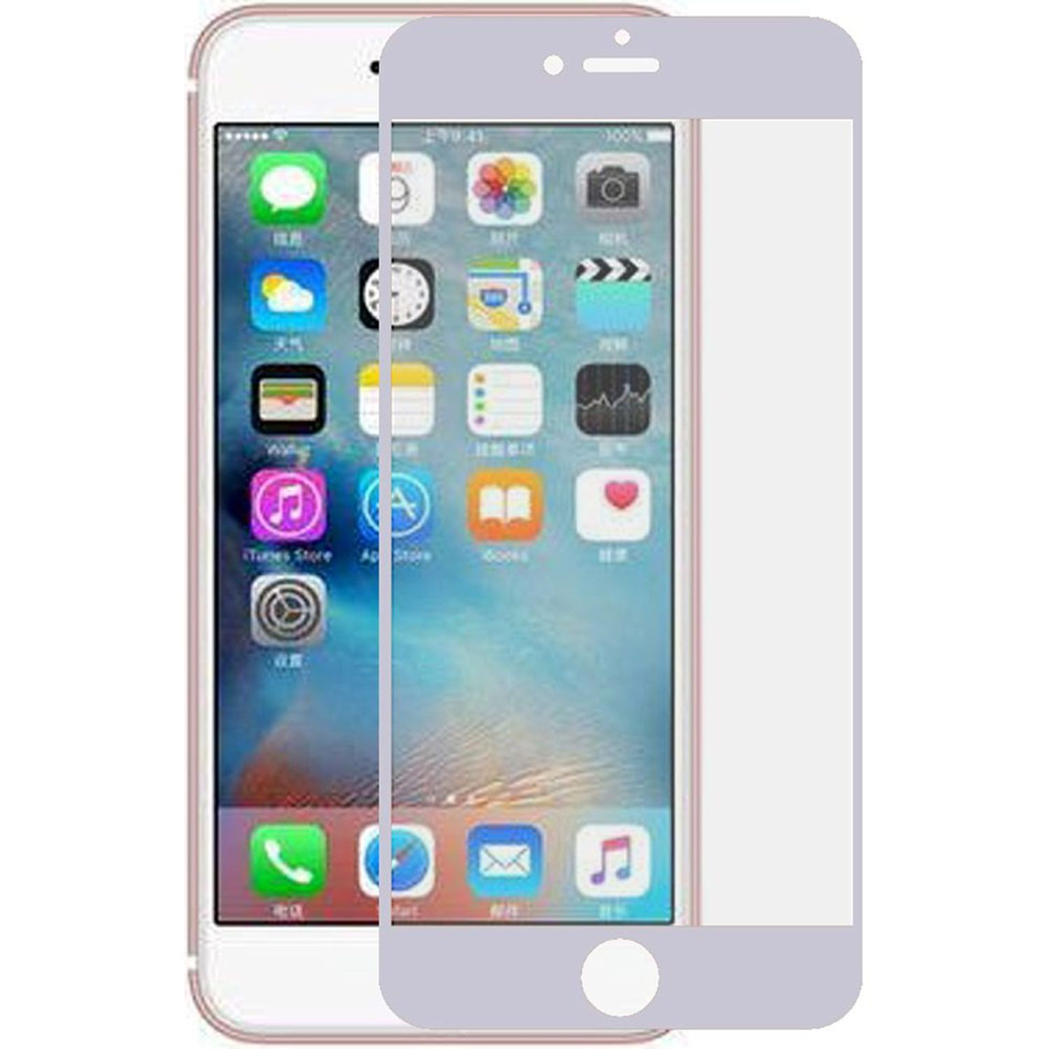 iPhone 8 glass screen protector by Insten Edged Boundary Tempered Glass Screen Protector with Package for Apple iPhone 8 / iPhone 7 - Silver