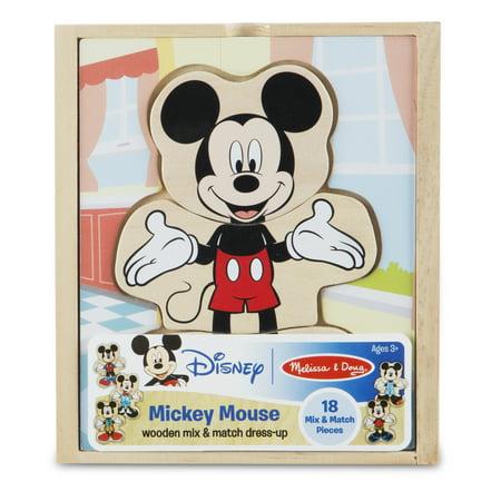 Mickey Wooden Mix & Match Dress-Up