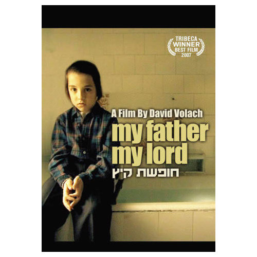 My Father My Lord (2008)