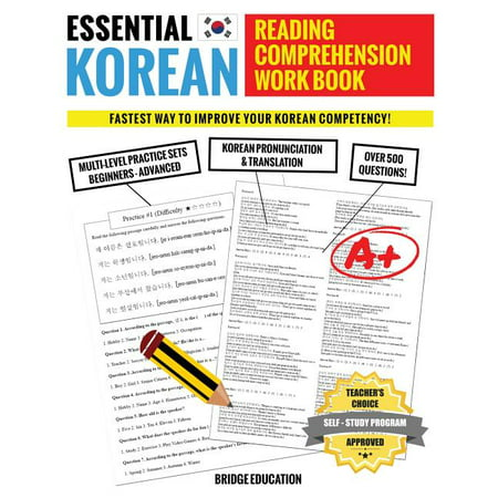 Essential Korean Reading Comprehension Workbook : Multi-Level Practice Sets with Over 500 Questions Nonfiction Reading Comprehension Set