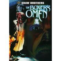 The Boxer's Omen ( (DVD))