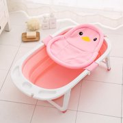Newborn Baby Bath Seat Support Net Baby Bath Net with Cute Pattern
