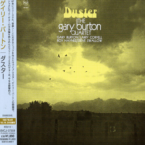 DUSTER [4988017620595]