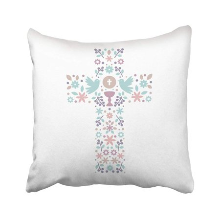 BOSDECO Catholic Christian Cross With Natural Inside Doves Chalice Grapes And Flowers First Pillowcase Throw Pillow Cover Case 18x18 inches - image 1 de 2