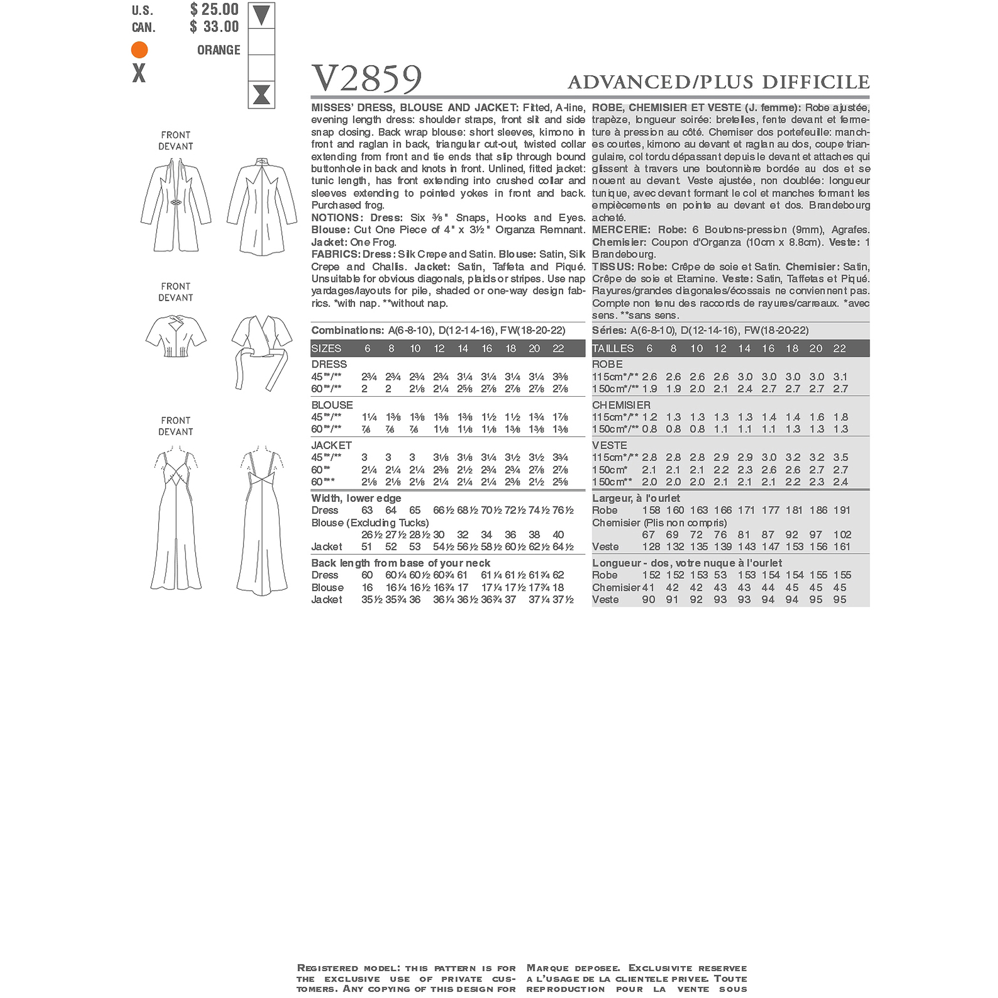Vogue Pattern Misses' Jacket, Blouse and Dress, A (6, 8, 10)