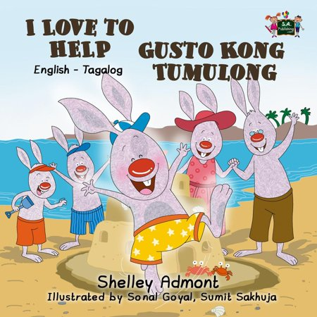 I Love to Help Gusto Kong Tumbling (Bilingual English Tagalog Kids Book) -