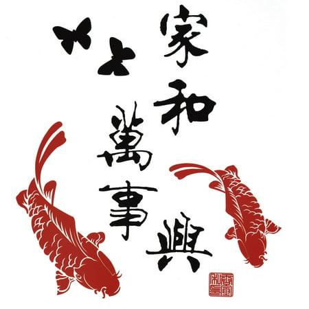 Decor Fish Chinese Character Pattern Self Adhesive Wall Sticker Decal