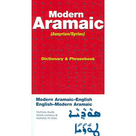 french italian dictionary online free
