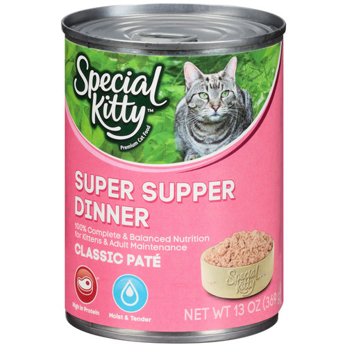 (12 Pack) Special Kitty Classic Pate Super Supper Dinner Wet Cat Food, 13 oz