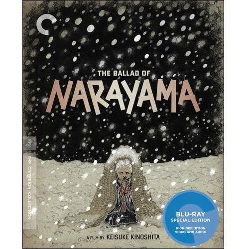 The Ballad Of Narayama (Japanese) (Criterion Collection) (Blu-ray) (Widescreen)