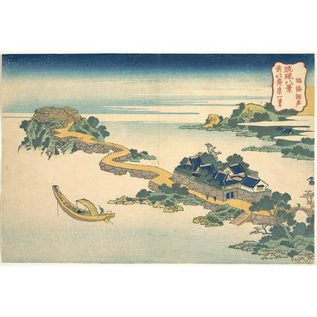 "Sound of the Lake at Rinkai (Rinkai kosei) from the series Eight Views of the Ryukyu Islands (Ryukyu hakkei) Poster Print by Katsushika Hokusai (Japanese Tokyo (Edo) 1760  ""1849 Tokyo (Edo)) (18 x 24)"