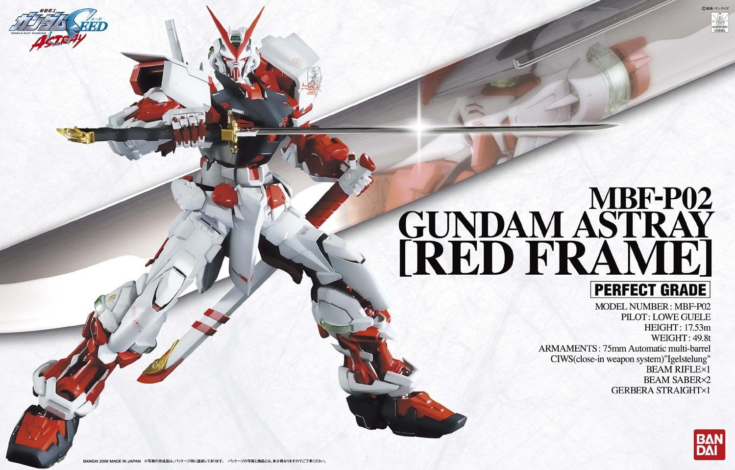 Click here to buy Bandai Hobby Gundam Seed Astray Red Frame 1 60 Perfect Grade PG Model Kit by Bandai Hobby.