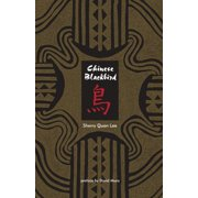 Chinese Blackbird - eBook