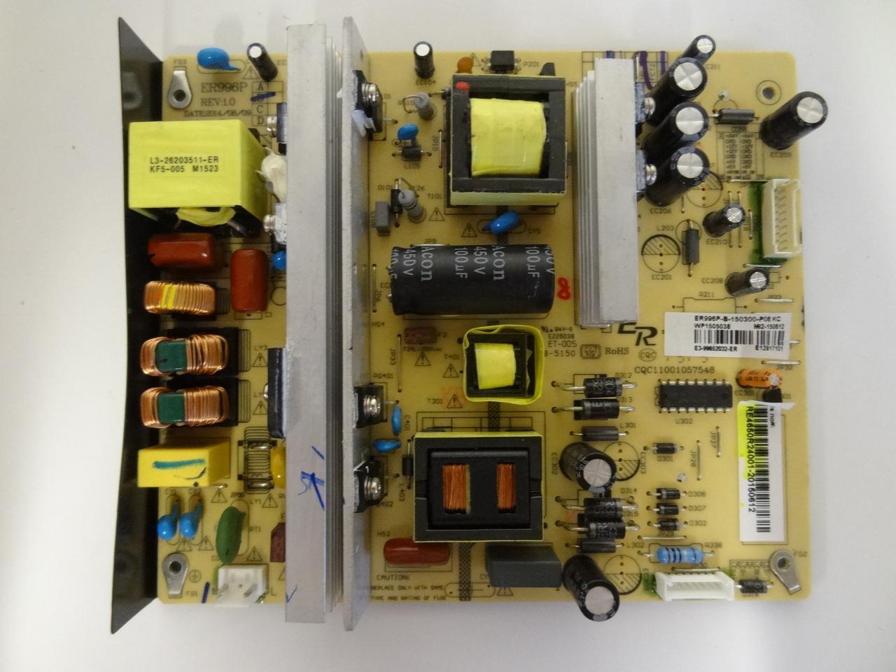 717265-002 HP Envy 700 Memphis-B Intel Desktop Motherboard s115X