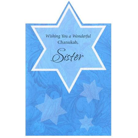 Hanukkah Glitter (Freedom Greetings Glitter Stars on Blue: Sister Hanukkah)