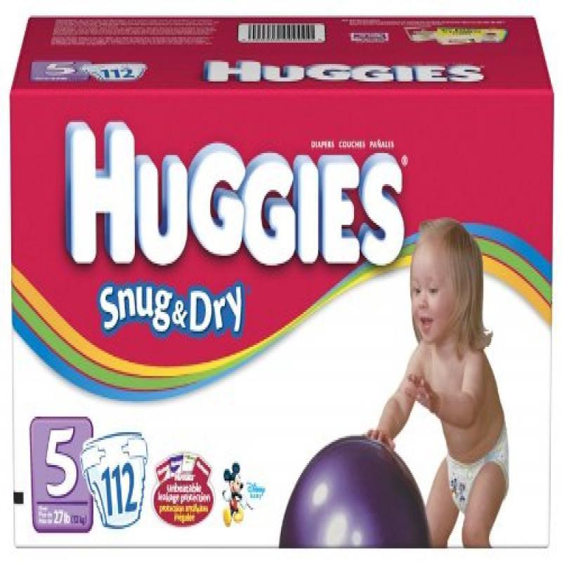 Huggies Snug & Dry Diapers, Size 5, 112-Count by HUGGIES