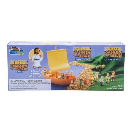 BibleToys Galilean Boat with Jesus and the Apostles 15 Piece Play Set for (Jesus Betrayed For 30 Pieces Of Silver)