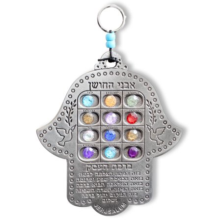 Blessing for Business Good Luck Wall Decor Hamsa Hand in Hebrew - Simulated Gemstones - Made in (Hamsa Home Blessing)