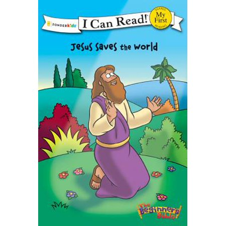 I Can Read Books: My First: The Beginner's Bible Jesus Saves the World (Paperback) - I Own The World