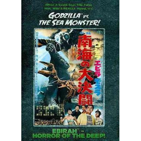 Halloween Horror Monsters (Godzilla Vs. The Sea Monster (AKA: Ebirah - Horror Of The Deep))