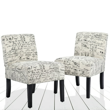 Set of 2 Elegant Design Modern Fabric Accent Dining Chairs L848 ()