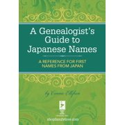 A Genealogist's Guide to Japanese Names - eBook