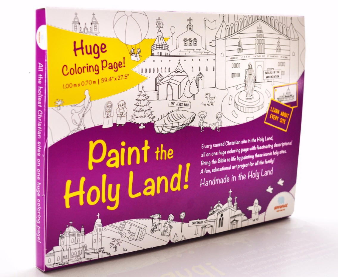 Paint The Holy Land-Children\'s Coloring Page - Walmart.com