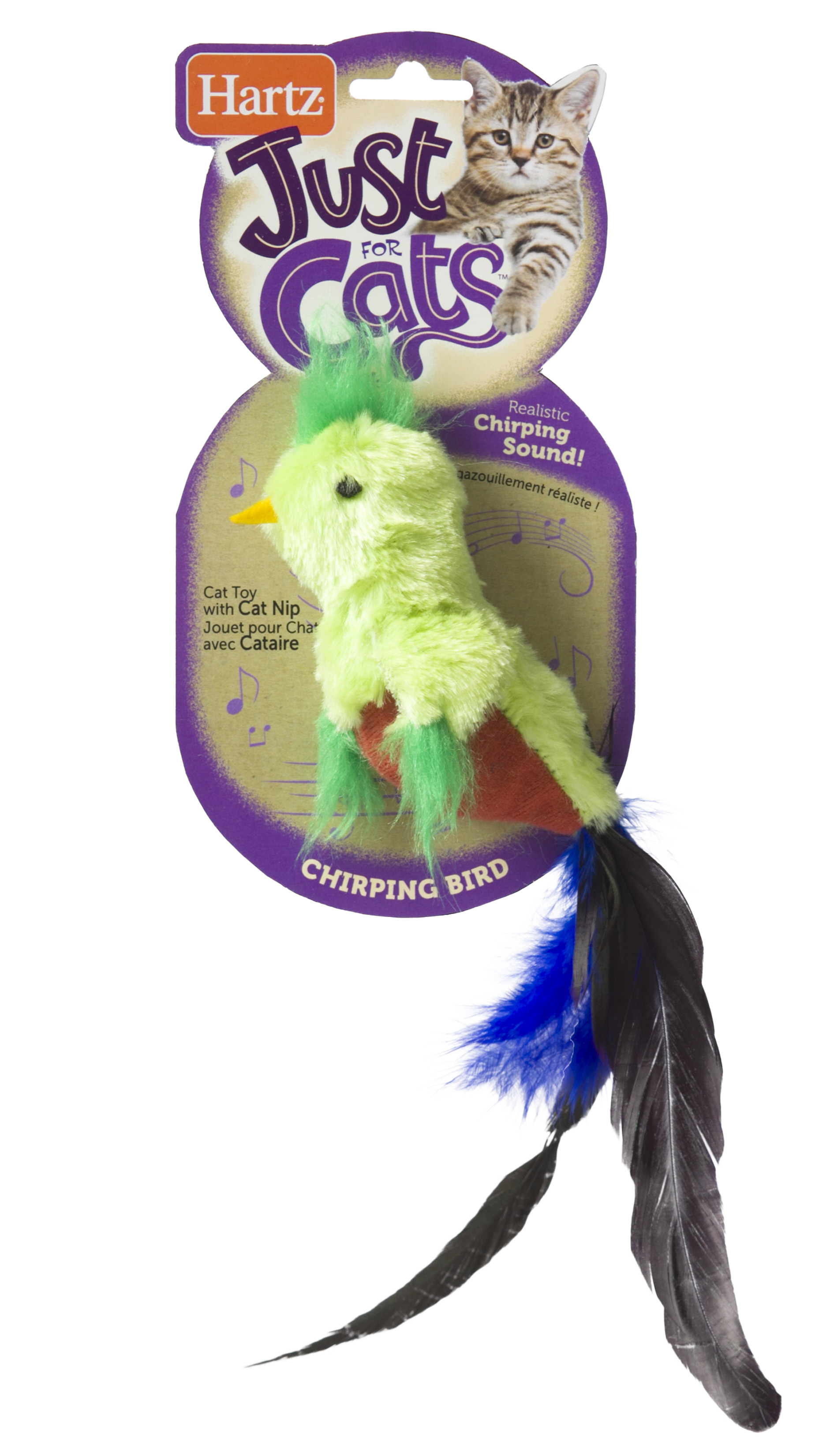 Hartz Just For Cats Chirping Birds Sound Cat Toy by Hartz