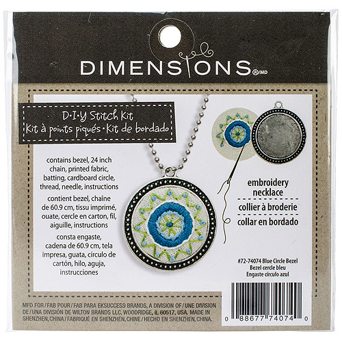 "Round Metal Bezel Jewelry Embroidery Kit, 1.5"" Round Blue Circle Pattern"