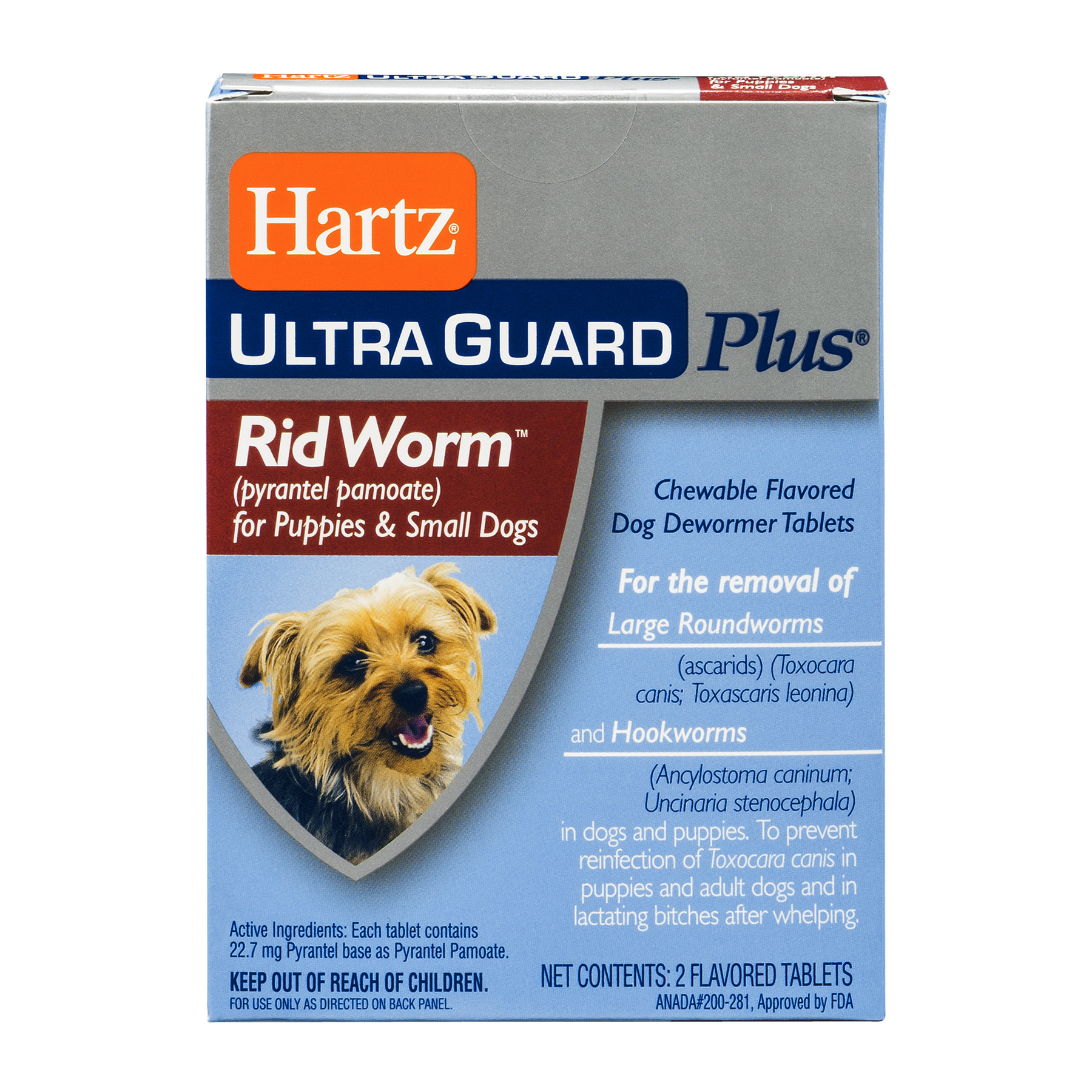 Hartz Ultraguard Plus Rid Worm Tablets For Small Dogs Walmartcom