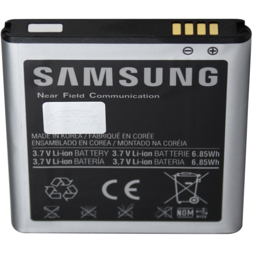 Arclyte Original OEM Mobile Phone Battery - Samsung Galaxy Note II (EB595675L) - 1850 mAh - Lithium Ion (Li-Ion) - 3.7 V DC