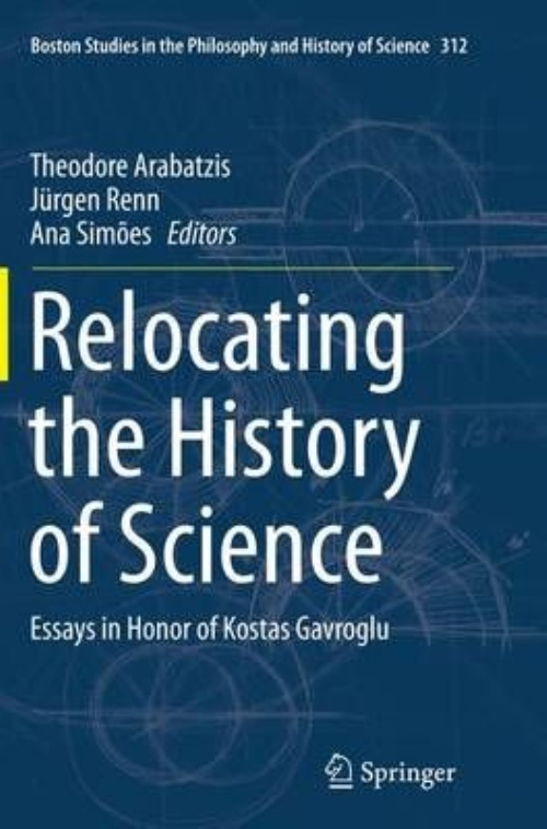 Relocating the History of Science by