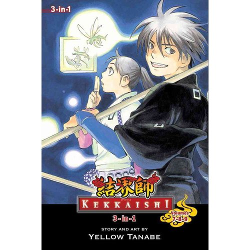 Kekkaishi (3-in-1 Edition)