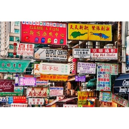 Posterazzi PDDAS09JEG0030 Neon Signs Hong Kong China Poster Print by Julie Eggers Danitadelimont - 38 x 25 in. - image 1 of 1