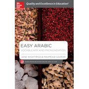 Easy Arabic Vocabulary and Pronunciation (Paperback)
