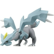 Pokemon Trainers Choice Legendary Figure Kyurem