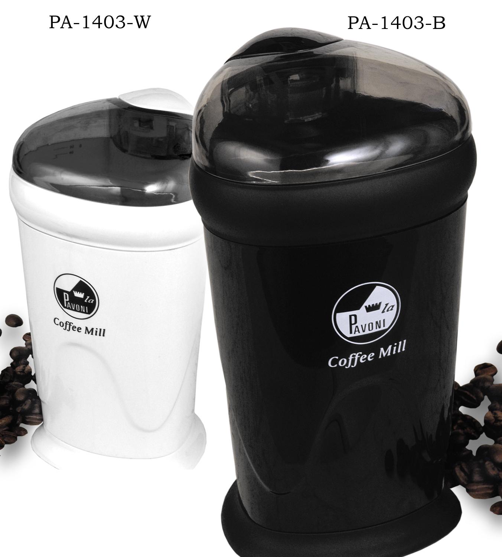 La Pavoni PA-1403-B Mill Blade Coffee Grinder