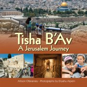 Tisha B'Av - eBook