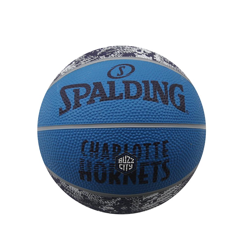 Spalding Basketball Size 3 Hornets Camo design