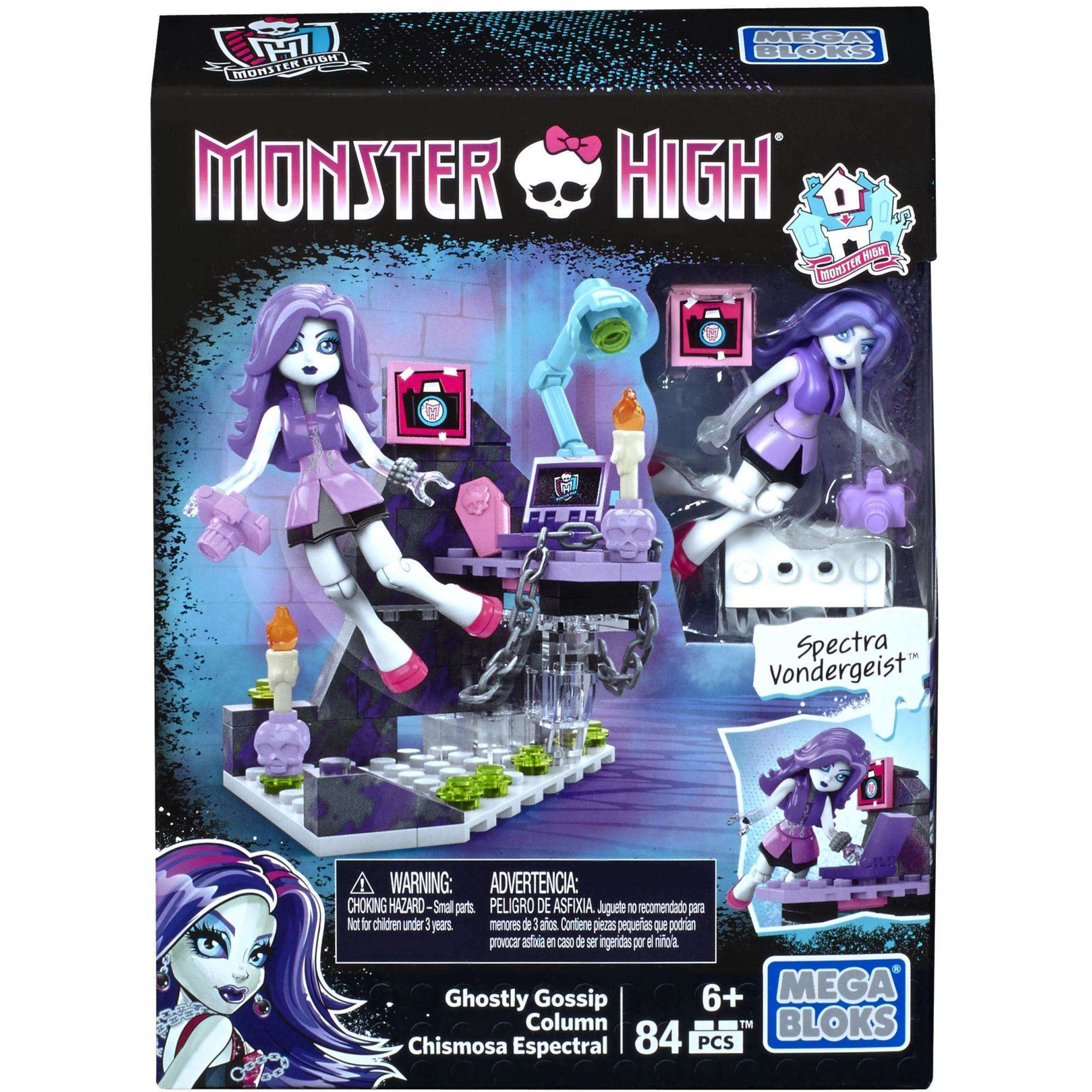 Mega Bloks Monster High Ghostly Gossip Column by Mattel