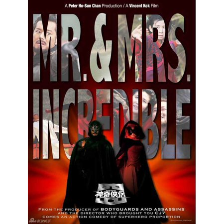 Mr. and Mrs. Incredible POSTER Movie B Mini - Mr And Mrs Incredible