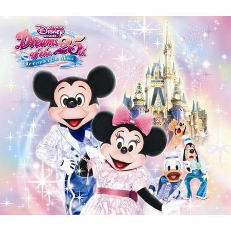 Tokyo Disney Resort Dreams of 25th-R Soundtrack (CD)