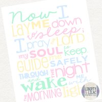 Baby Nursery Art Gender Neutral Pastels Now I Lay Me Down to Sleep Bedtime Prayer Christian Art Bible Verse Pink Blue Yellow Green Baby Shower Gift Christening Gift Baptism Gift 24x36