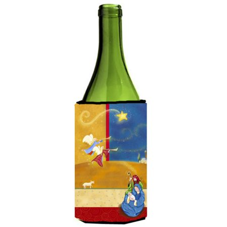 Contemporary Nativity Christmas Wine Bottle Can cooler Hugger