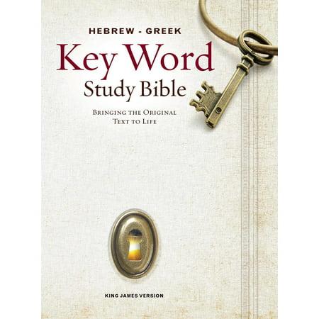 Greek Key Pattern (The Hebrew-Greek Key Word Study Bible : KJV Edition, Hardbound )