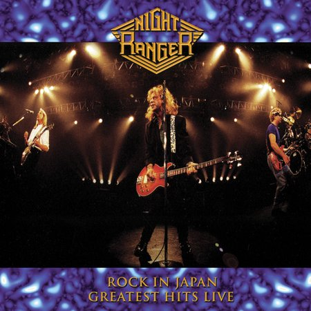 Rock In Japan - Greatest Hits Live (Vinyl) (Limited