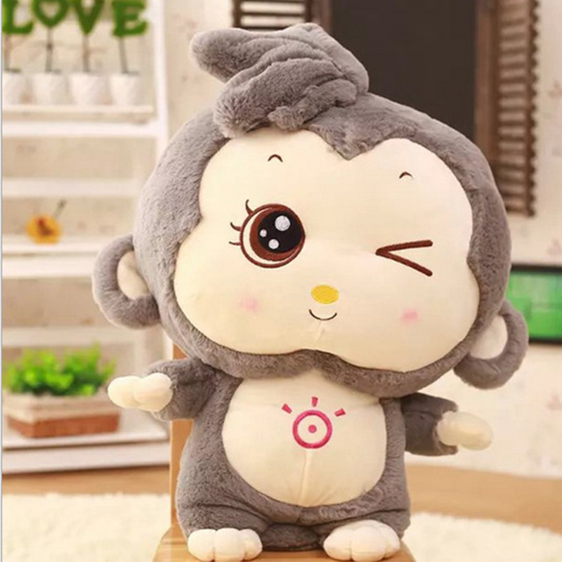 Lovely Big Eye Monkey Stuffed Doll Plush Toys, Soft Animal Baby Sleeping Pillow, Kids Children Birthday Christmas Gifts Color:Gray Height:28cm