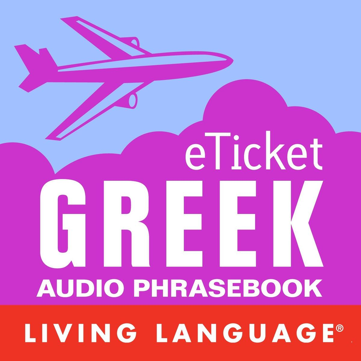 eTicket Greek - Audiobook