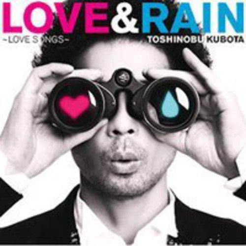 Love & Rain: Love Songs