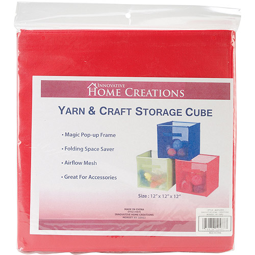 Yarn & Craft Storage Cube
